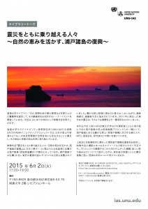 2June-Urato-DVD-Library-Talk