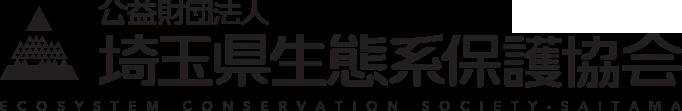 埼玉県生態系保護協会