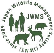 鳥獣管理技術協会