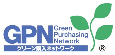 グリーン購入ネットワーク (GPN)