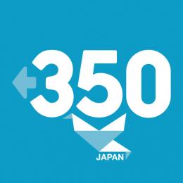 350. org Japan