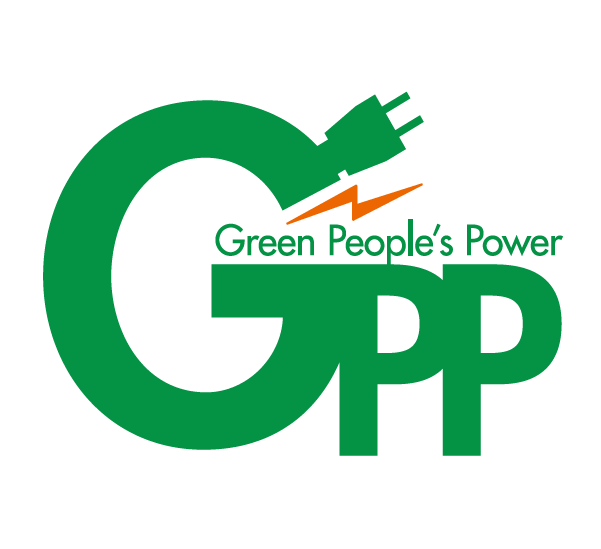 Green People's Power