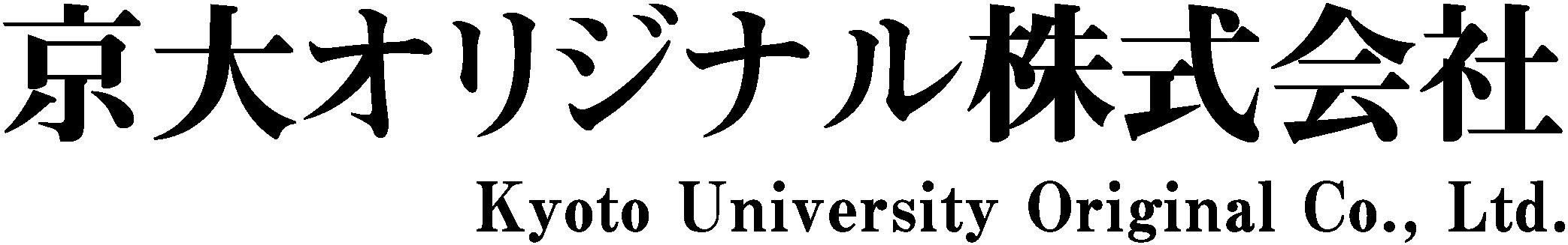 京大オリジナル株式会社