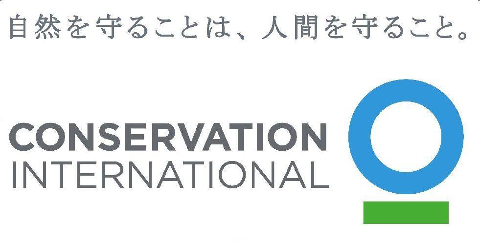 コンサベーション・インターナショナル・ジャパン
