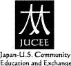 日米コミュニティ・エクスチェンジ
