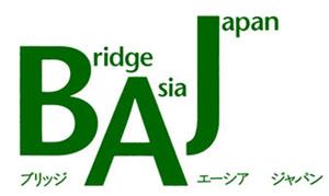 ブリッジ エーシア ジャパン